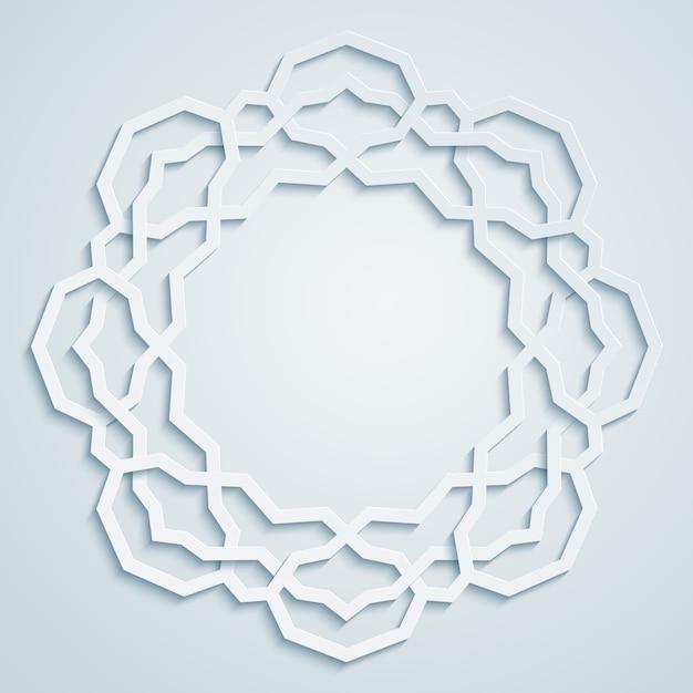 幾何学的なアラビア模様の円飾り Premiumベクター