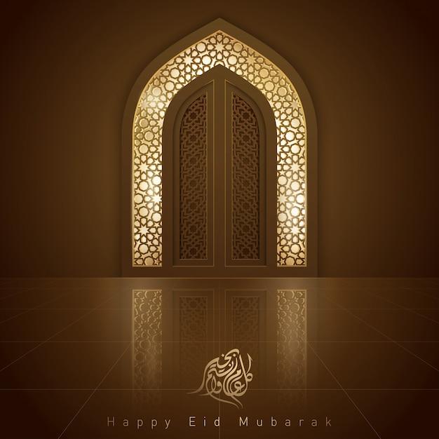 挨拶の背景のイードムバラクイスラムデザインモスクのドア Premiumベクター