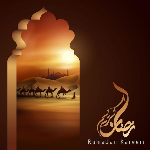 砂漠の図にラクダを持つアラビア旅行者ラマダンカリーム Premiumベクター