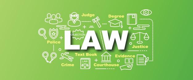 法律のベクトルトレンディなバナー Premiumベクター