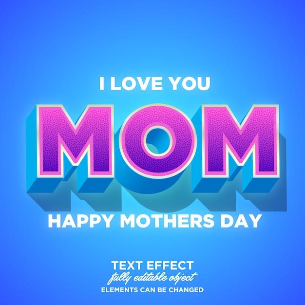 幸せな母の日フォント効果 Premiumベクター