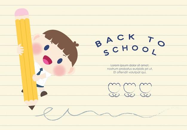 かわいい幸せな小学生が学校のベクトルに戻る Premiumベクター