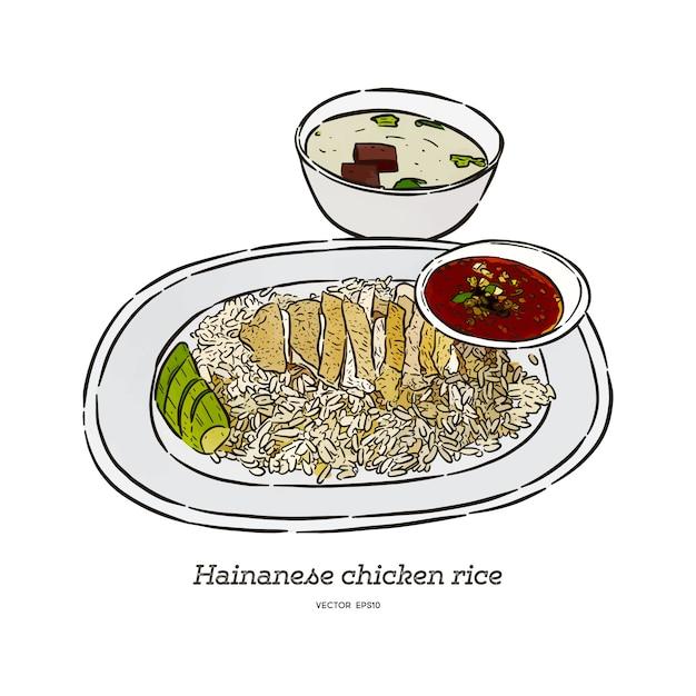 海南チキンライスソースとスープ、手描きのスケッチのベクトル。 Premiumベクター