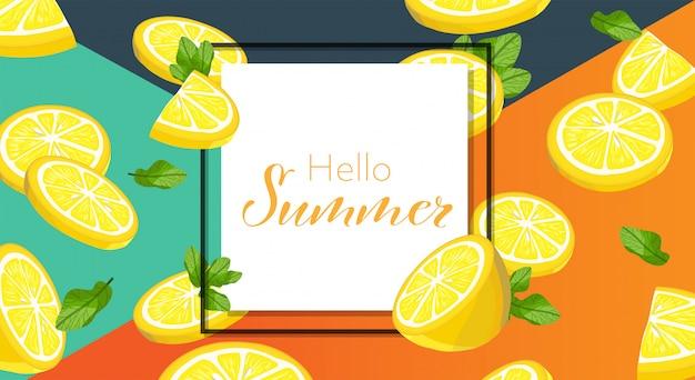 夏休みバナーデザイン。 Premiumベクター