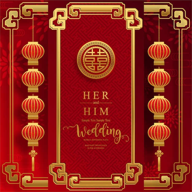 紙の色の背景に美しい模様を持つ中国東洋の結婚式招待状カードのテンプレート。 Premiumベクター