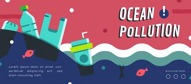 海洋汚染バナーのレイアウト Premiumベクター