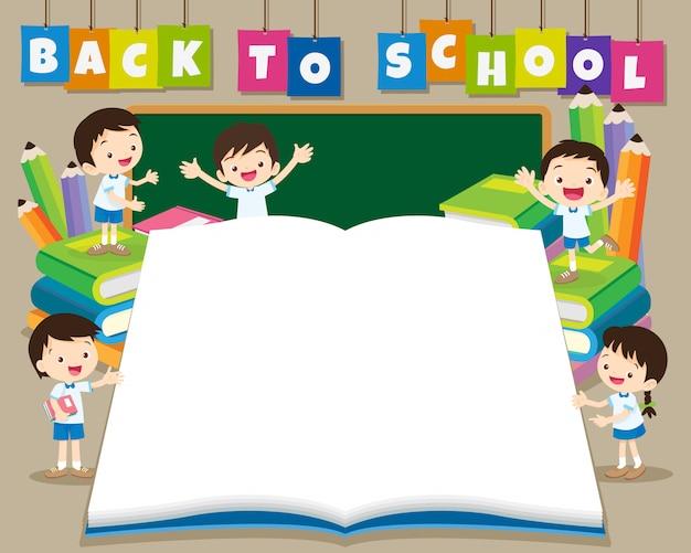 Вернуться к шаблону школьного плаката Premium векторы
