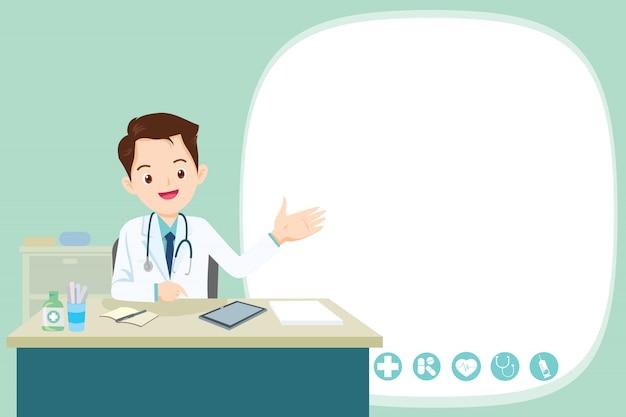 現在の医者と空のスペースでテーブルに座って Premiumベクター