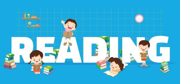 子供の読書バナー Premiumベクター