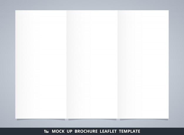 抽象的な白いパンフレットリーフレットテンプレートのモックアップ Premiumベクター