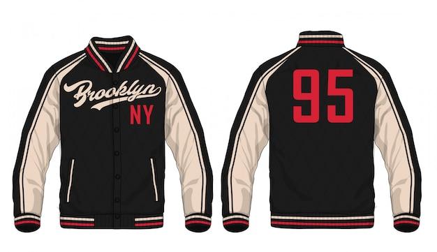 スポーツジャケットのベクトル図。 Premiumベクター