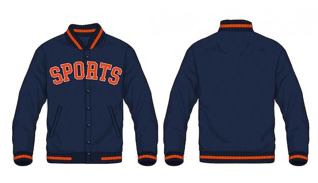 スポーツジャケットのベクトルイラスト Premiumベクター