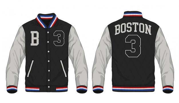 スポーツジャケットのベクターイラストです。 Premiumベクター