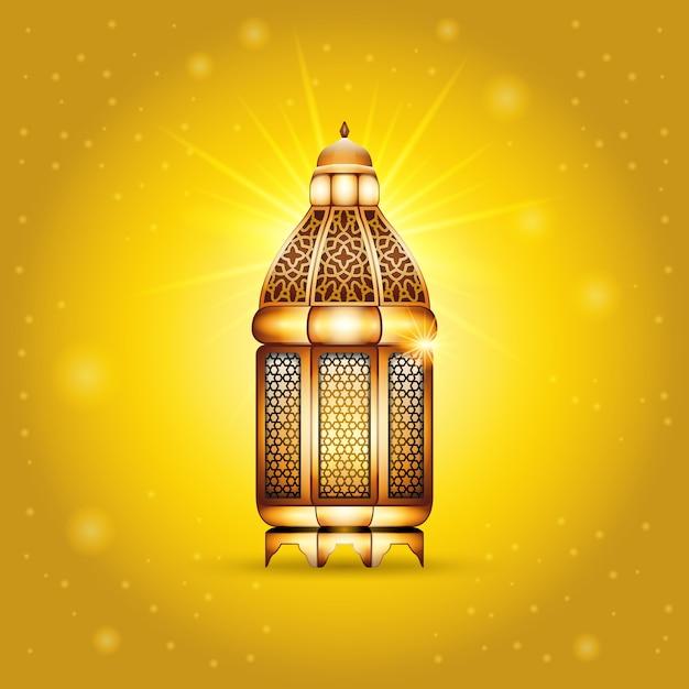Утро страна, открытка рамадан фонарик