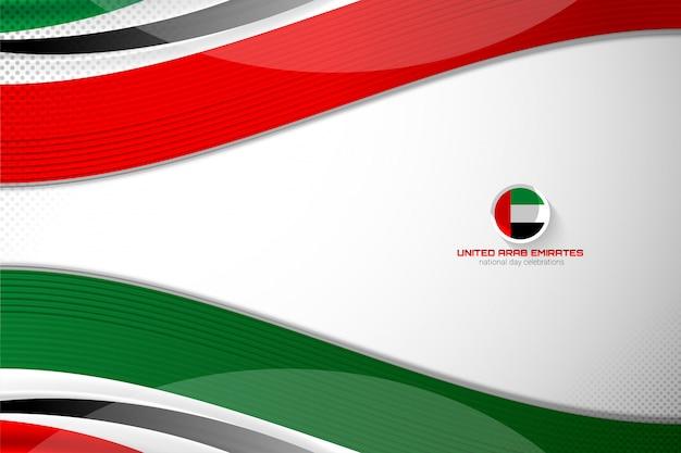 Концепт флага концепции объединенных арабских эмиратов Premium векторы