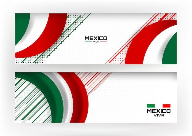 メキシコの休日の背景 Premiumベクター
