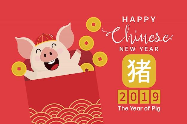 Поздравительная открытка с новым годом Premium векторы