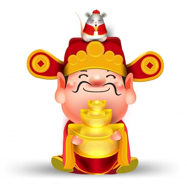幸せな中国の新年の文字 Premiumベクター