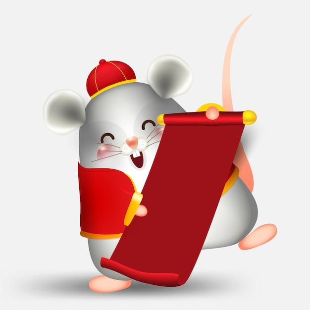 幸せな中国の新年、マウスまたはラットのキャラクター Premiumベクター