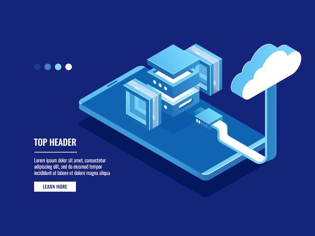 未来的な抽象データウェアハウス、クラウドストレージ、サーバールーム、データセンター、データベースのアイコン 無料ベクター