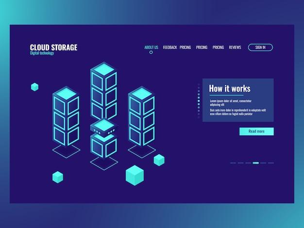 抽象的なテクノロジー要素、ビッグデータの保存と処理、サーバールーム 無料ベクター