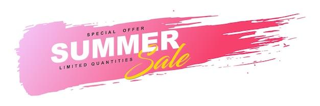 夏のセールスバナー Premiumベクター