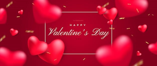 Романтическая открытка на день святого валентина Premium векторы
