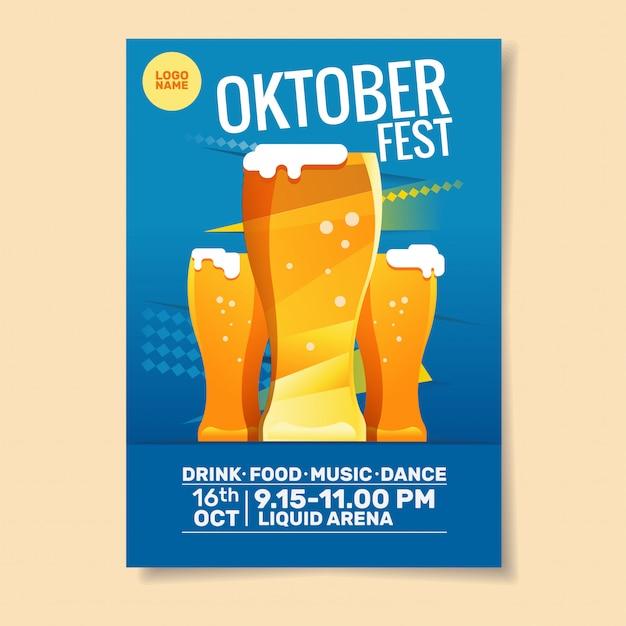 オクトーバーフェストパーティーのフライヤーやポスターデザインテンプレートのビール祭りのお祝いへの招待 Premiumベクター