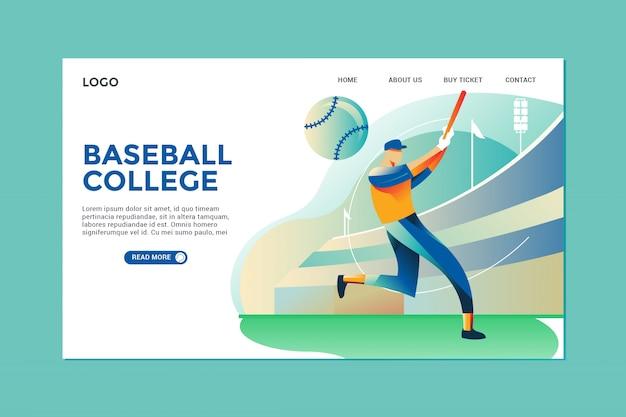 野球のランディングページ Premiumベクター