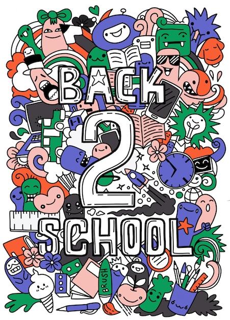 面白い教育漫画マスコットと学校ベクトル文字背景テンプレートに戻る。ベクトルイラスト Premiumベクター