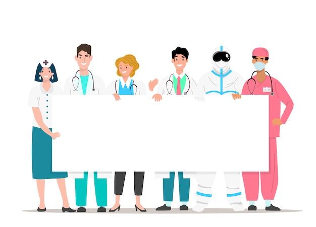 健康広告のテキストバナーをコピーするスペースのある白い看板を持っている幸せな医療チーム。 Premiumベクター