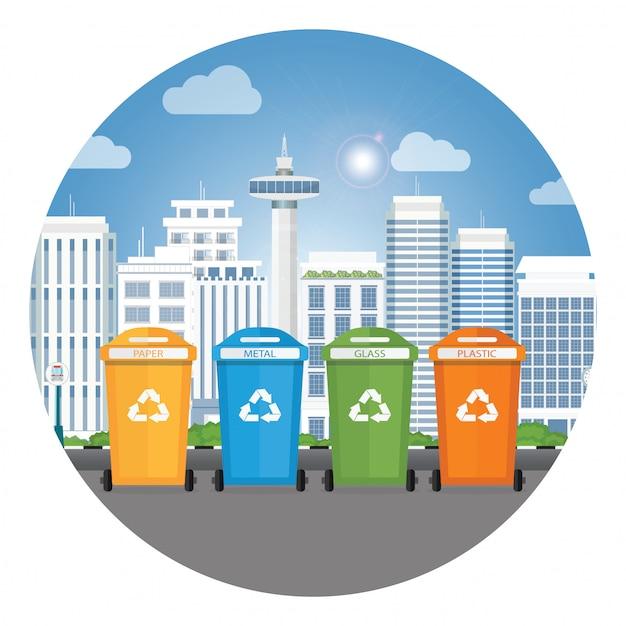 さまざまな色がゴミ箱をリサイクルします。 Premiumベクター