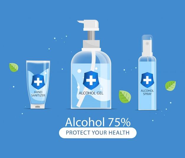 手の消毒剤ジェルボトルをアルコールで洗います。コロナウイロス防止。 Premiumベクター