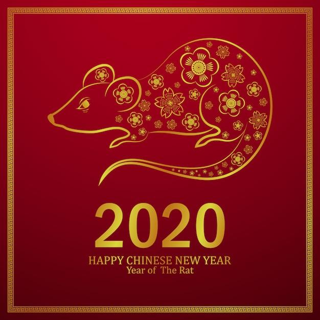 Счастливый китайский новый год крысы Premium векторы