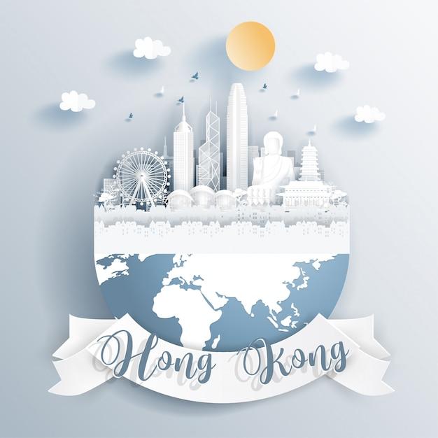 香港のランドマーク Premiumベクター