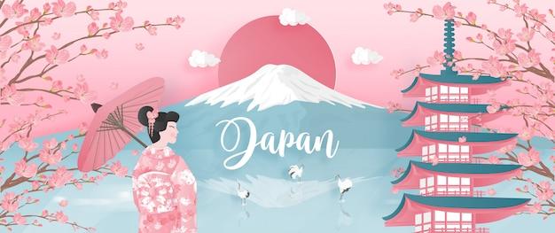 Всемирно известные достопримечательности японии с горами фудзи и пагодой Premium векторы