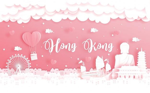 新婚旅行と香港、中国への旅行とバレンタインデーのコンセプト Premiumベクター