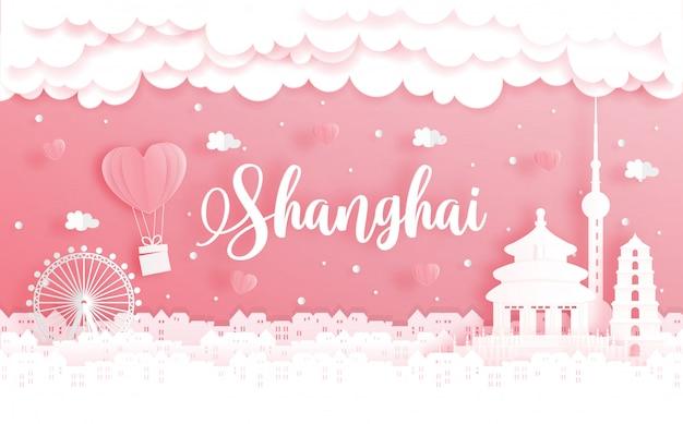 ハネムーン旅行と中国の上海への旅行の概念とのバレンタインカード Premiumベクター