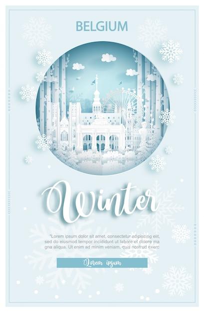 旅行やツアーの広告の概念のためのベルギーの冬 Premiumベクター