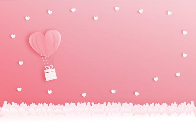 ハートの風船、ベクトル図とバレンタインカード。 Premiumベクター