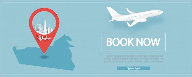 ドバイマップシティピンポイントロケーションのフライトとチケットの広告テンプレート Premiumベクター