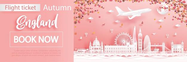Шаблон рекламы авиабилетов и авиабилетов с поездкой в лондон Premium векторы