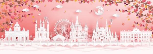 Осень в москве, россия с падающими листьями клена и всемирно известными достопримечательностями Premium векторы