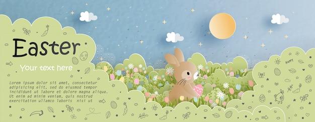かわいいウサギとイースターカード Premiumベクター