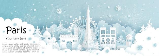 Панорама открытки и туристический плакат всемирно известных достопримечательностей парижа, франция Premium векторы