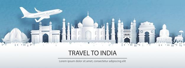 旅行のポストカード、インドの世界的に有名なランドマークのツアー広告 Premiumベクター
