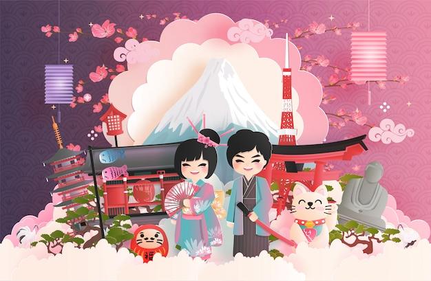 日本の有名なランドマークの旅行はがき。 Premiumベクター