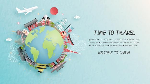 Туристическая открытка, афиша, туристическая реклама всемирно известных достопримечательностей японии с горы фудзи Premium векторы