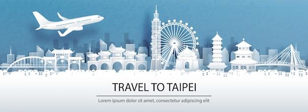 パノラマビュー都市のスカイライン、中国のランドマークと台北コンセプトへの旅行と旅行広告 Premiumベクター