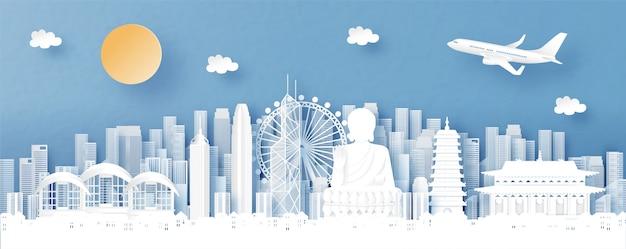 世界の有名なランドマークと香港、中国、街のスカイラインのパノラマビュー Premiumベクター